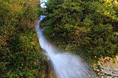 Waterfall river water Caucasus mountains, Abkhazia, Georgia - Stock Image - ER0C7R