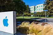 Apple Inc Head Office Campus, Infinite Loop, Cupertino, California, USA - Stock Image - E93GNJ