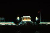 Vietnam, Hanoi, Ho Chi Minh Mausoleum - Stock Image - A2GX80