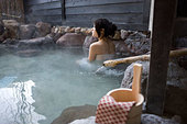 Hot spring Concept Open Air hot spring woman people Beppu Oita Kyushu Japan - Stock Image - B88FHJ