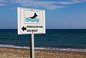 Dedicated dog swimming area sign, Kiti Pervolia Larnaca Cyprus. - Stock Image - E9YYTF